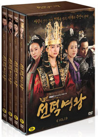 선덕여왕 Vol.1 박스세트 - DVD