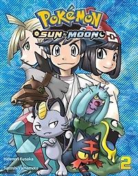 Pokemon Sun & Moon 2 (Paperback)