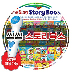[2016년정품새책등록] 한국헤르만헤세 씽씽스토리북스+16GB뉴씽씽펜포함
