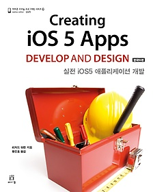 "<font title=""Creating iOS 5 Apps Develop and Design 한국어판"">Creating iOS 5 Apps Develop and Design ...</font>"