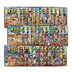 쿠키런 어드벤처 시리즈 1~39권 세트