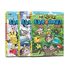 잠뜰TV 픽셀리 초능력 히어로즈 1~3권 세트