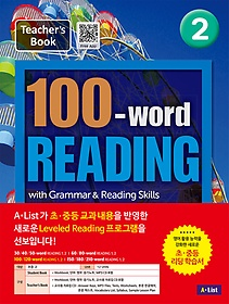 "<font title=""100-word READING 2 Teacher"
