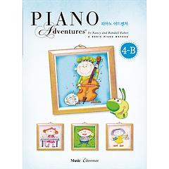 피아노 어드벤처 4-B (올인원)