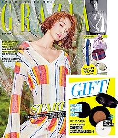 그라치아 GRAZIA (월간) 6월호 A형 + [부록] VT 선블럭 씨씨쿠션 미니 정품