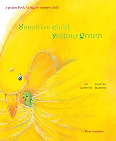 Sensitive Child, Yellow-Green (영문판)