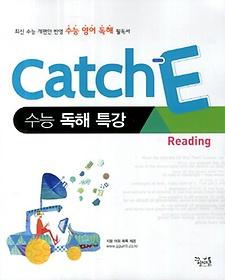 Catch E 수능 독해 특강 - Reading