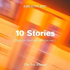 김성규 1집 - 10 Stories [확장판] [Big Size Limited Edition Ver.]
