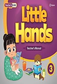 Little Hands Teacher