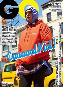 지큐 GQ (월간) 9월호
