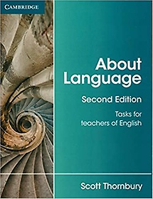 About Language (Paperback / 2nd Ed.)