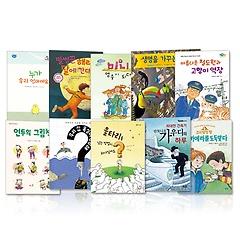 초등학교 2학년 추천도서 세트 패키지 (전10권)