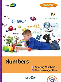 "<font title=""[EBS 초등영어] EBS 초목달 Numbers 3.Amazing Numbers / 4.The Scavenger Hunt - Uranus 1-2"">[EBS 초등영어] EBS 초목달 Numbers 3.Amaz...</font>"