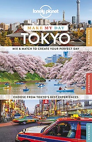 """<font title=""""Lonely Planet Make My Day Tokyo (Spiral-Bound)"""">Lonely Planet Make My Day Tokyo (Spiral-...</font>"""