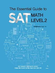 미국 수학 시리즈 5 SAT MATH LEVEL 2