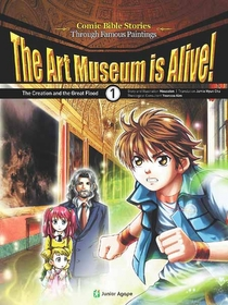 The Art Museum is Alive 1 (영문판)