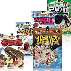 드래곤빌리지 학습도감 1~5권 세트 (공룔배틀/식인상어/킹콩팬티/로봇거미/마법사쥐)
