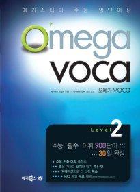Omega Voca Level 2