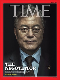 Time Asia 문재인 Cover Edition (주간, 발행국: 미국) - 2017년 5월 15일