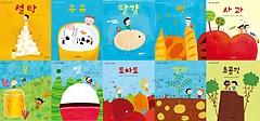 맛있는 어린이 인문학 시리즈 10권 세트