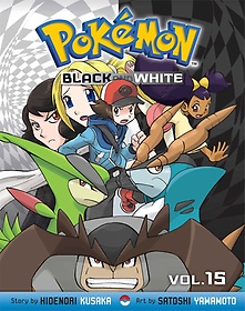 Pokemon Black and White #15 (Paperback)