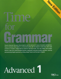 Time for Grammar Advanced 1