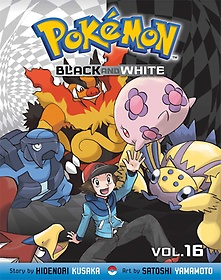Pokemon Black and White #16 (Paperback)
