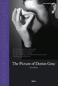 [90일 대여] 도리언 그레이의 초상 (영문판)
