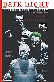 어두운 밤 : 진짜 배트맨 이야기