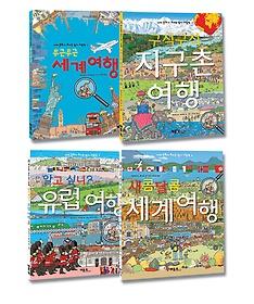 """<font title=""""세계 문화가 보이는 찾기 그림책 시리즈 세트"""">세계 문화가 보이는 찾기 그림책 시리즈 세...</font>"""