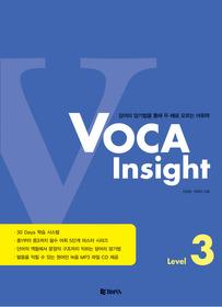 VOCA Insight Level 3