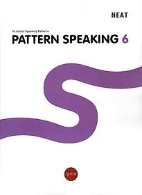 NEAT PATTERN SPEAKING 6