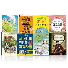 초등학교 5학년 추천도서 세트 패키지 (전8권)