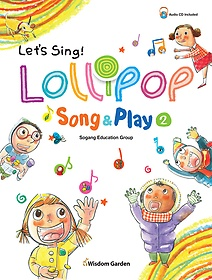Lollipop Song & Play 2
