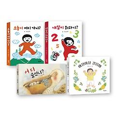 키다리 보드북 베스트 4권 세트