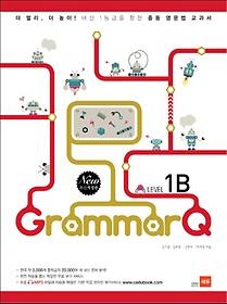 Grammar Q 그래머 큐 Level 1B