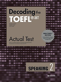 "<font title=""Decoding the TOEFL iBT Actual Test SPEAKING 2 (New TOEFL Edition)"">Decoding the TOEFL iBT Actual Test SPEAK...</font>"
