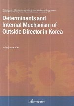 """<font title=""""Determinants and Internal Mechanism of Outside Director in Korea """">Determinants and Internal Mechanism of O...</font>"""