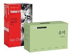 바이링궐 에디션 한국 대표 소설 110 - 12