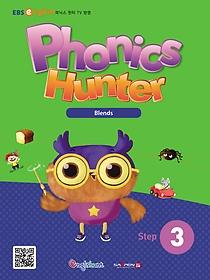 Phonics Hunter Step 3 세트 (세이펜 호환)
