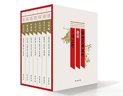한 권으로 읽는 중국 7대 고전 세트