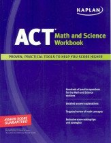 """<font title=""""Kaplan ACT Math and Science (Paperback / Workbook)"""">Kaplan ACT Math and Science (Paperback /...</font>"""