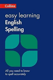 """<font title=""""Easy Learning English Spelling (Paperback / 2nd Ed.)"""">Easy Learning English Spelling (Paperbac...</font>"""