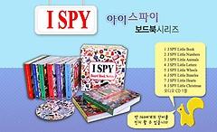 "<font title=""아이 스파이 I SPY 보드북 시리즈 전8권 세트 "">아이 스파이 I SPY 보드북 시리즈 전8권 세...</font>"