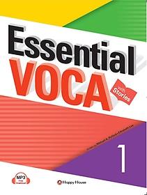 Essential VOCA 1