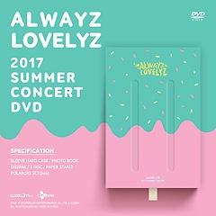 러블리즈(Lovelyz) - 러블리즈 2017 썸머 콘서트 올웨이즈 [DVD]