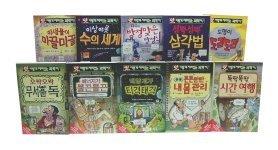 앗 시리즈 101~110권 세트 (신간 10권)