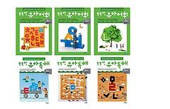 똑똑한 유아 어휘 독해 2단계 6권 세트