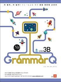 Grammar Q 그래머 큐 Level 3B