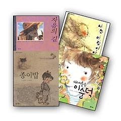 낮은산 중학년용 어린이책 패키지 A(4권)